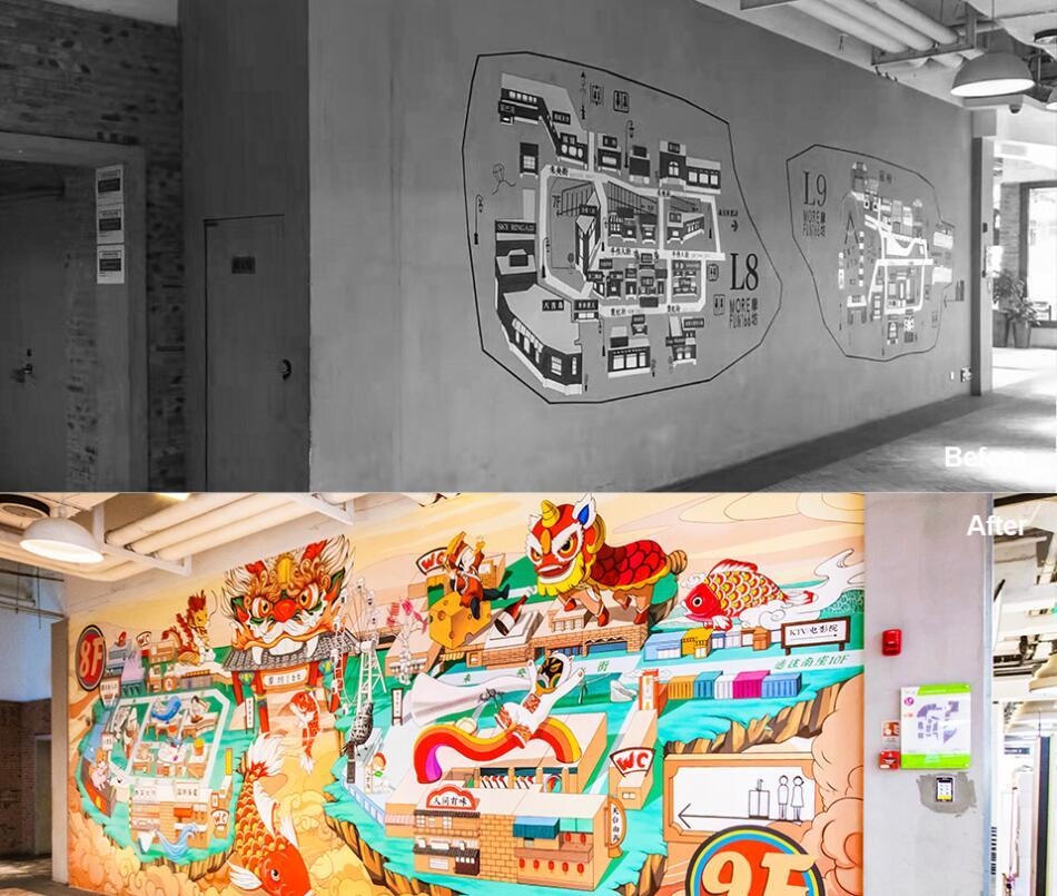 [国潮插画]上海摩坊166商场